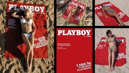 Propaganda da Playboy garante você uma capa de revista, show.