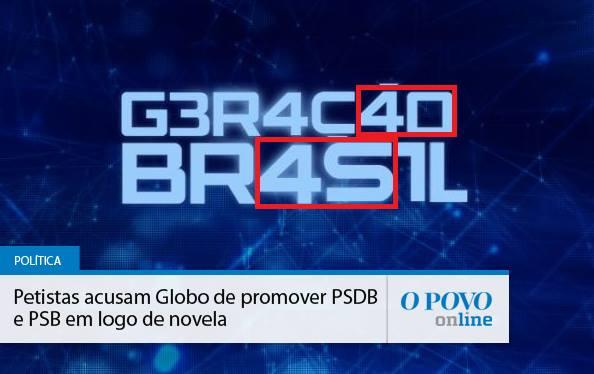 g3r4c40 br451l