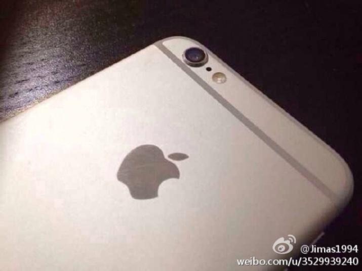 Novo iPhone 6: câmera externa