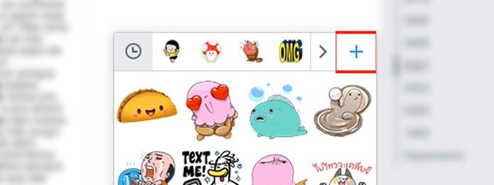 Como usar stickers e figurinhas em comentários no Facebook  - Desktop 4