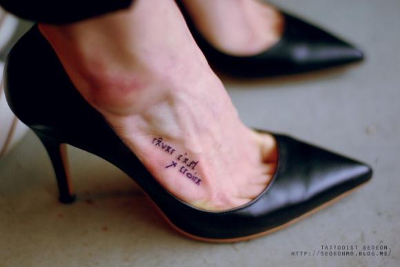 Dicas de Tatuagens minimalistas
